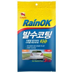 Bullsone RainOK Rain Repellent Wipes