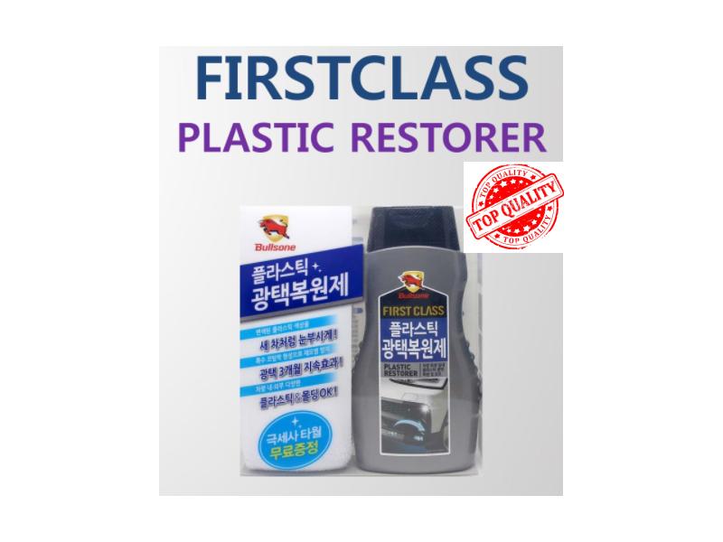 Bullsone First Class műanyag felújító 300 ml.